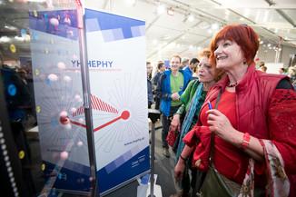 Bild 18 | Wissenschaft als Magnet: Besucheransturm an ÖAW-Stationen bei Langer Nacht der Forschung