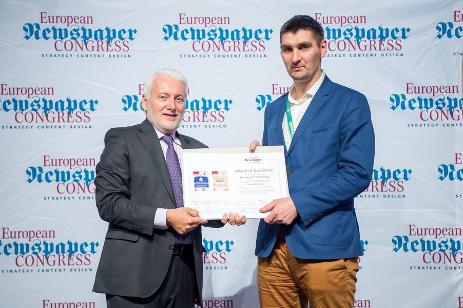 Bild 21   2. Tag European Newspaper Congress 2018