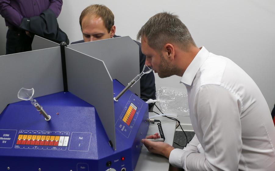 Bild 10   Robotics meets Safety & Security in Oberösterreich