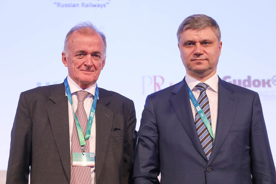 Bild 62 | International Railway Congress 2019