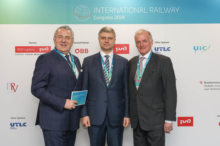 Bild 63 | International Railway Congress 2019