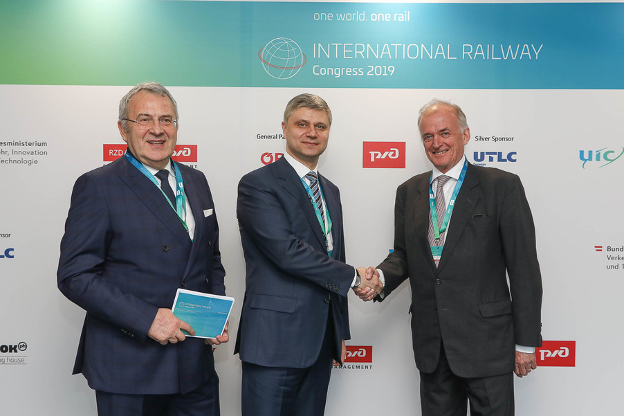 Bild 1 | International Railway Congress 2019