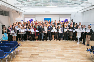 Bild 1 | Verleihungszeremonie des Programms Botschafterschulen des Europäischen Parlaments