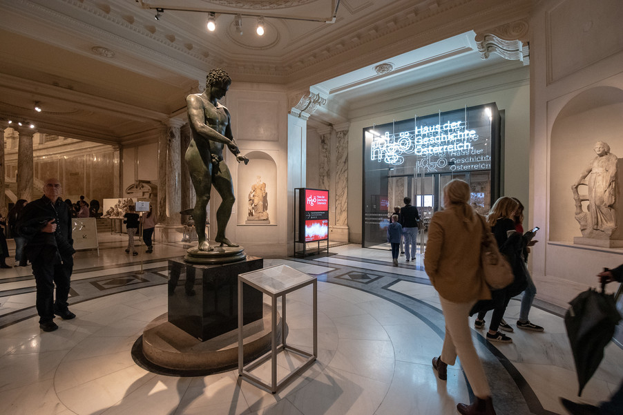 Bild 25   ORF Lange Nacht der Museen 2019
