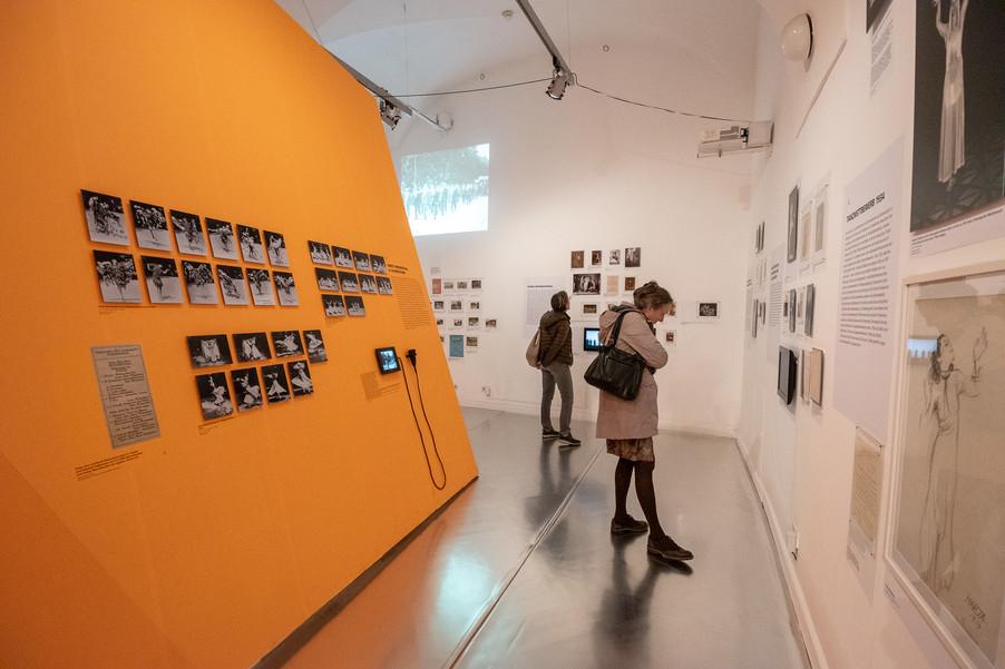 Bild 76   ORF Lange Nacht der Museen 2019